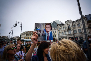 Протестні акції солідарності з Хабаровськом пройшли у 15 містах Росії