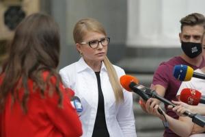 Тимошенко хочет, чтобы Рада присоединилась к международным переговорам по установлению мира