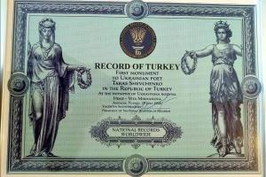 В Національному реєстрі рекордів відзначили відкриття барельефу Кобзарю в Туреччині