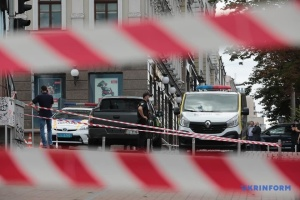 Kyiv : Un individu menace de faire exploser un centre d'affaires