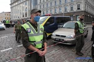 'Столичный террорист' требует, чтобы к нему пустили СМИ - Геращенко