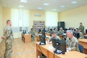 Украинское военное образование реформируют по стандартам НАТО