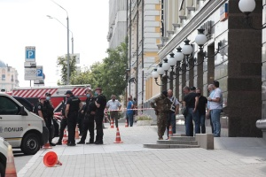 Kyiv terrorist detained. No casualties reported