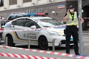 Le délinquant qui menaçait de faire exploser un centre d'affaire à Kyiv est arrêté
