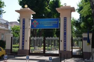 Санатории Минобороны с августа возобновили работу