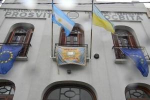 «Просвіта» в Аргентині відзначила 96-річницю