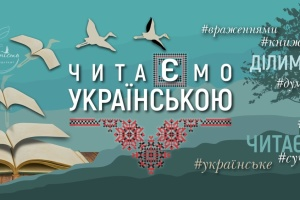 В книжковому клубі в Будапешті пропонують тест на знання української літератури