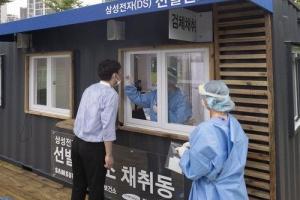 В Корее зафиксировали самый низкий за три месяца показатель инфицирования коронавирусом