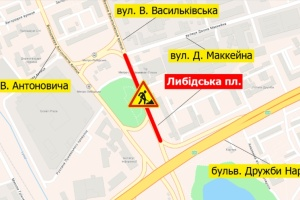 У Києві 6-14 серпня на Либідській площі частково обмежать рух
