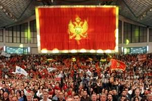 Як це було в Чорногорії