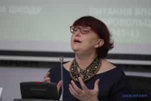 """Законопроєкти ОПЗЖ """"тягнуть"""" майже на два держбюджети — Третьякова"""