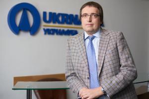 Набсовет назначил главу правления Укрнафты