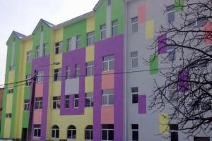 На Київщині завершили роботи на шести об'єктах