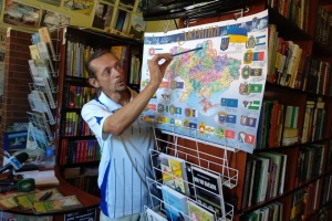 Відомий мандрівник зібрався за 37 днів пішки пройти Україну з півночі на південь