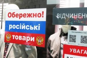 7-й год войны: покупаем российское, отдаем им собственность, работаем на их бизнес...