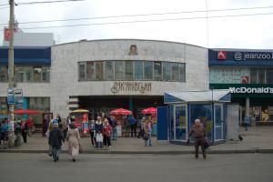 """У Києві частково закрили станцію метро """"Лук'янівська"""""""