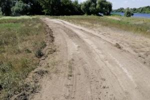 """На Миколаївщині спільно з USAID реалізують туристичний проєкт """"На скелях"""""""