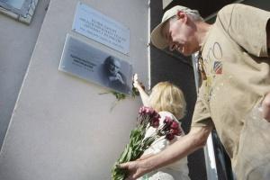 В Киеве открыли мемориальную доску основателю Театра драмы и комедии на левом берегу
