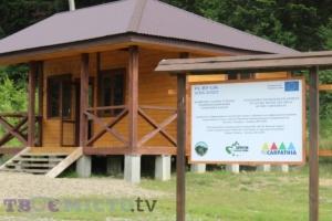 У Сколе з'явився новий інформаційно-екологічний центр для туристів