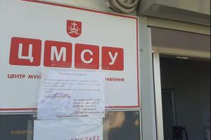 В Виннице СБУ пришла с обыском в Центр муниципальных систем управления