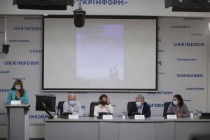 Украинское кино в Венеции 2020