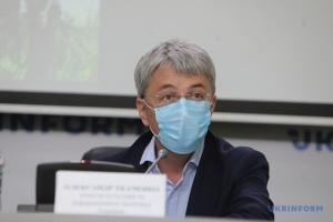 Ткаченко призывает представителей культуры присоединиться к программе УКФ