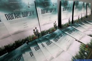 """Фільмом """"Погані дороги"""" про Донбас зацікавились дистриб'ютори зі США – продюсер"""