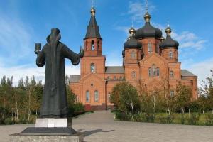 """Луганщина та Донеччина: туристична мапа """"Подорожуємо Україною"""""""