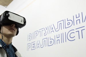 Делятин відправить туристів у 3D-тур