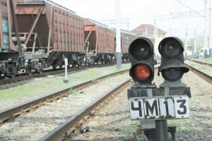 АМКУ требует от Укрзализныци отменить тариф для малодеятельных станций