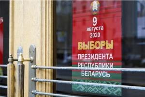 Євросоюз закликає владу Білорусі забезпечити вільні та чесні вибори