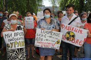 Днепропетровский облсовет отменил решение о разрешении на добычу урана в области