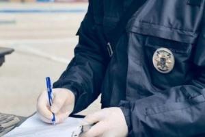 У Києві склали протокол на юнака за нацистське вітання