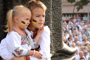 Портрет украинца - 2020