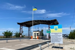 Ukraine closes entry-exit checkpoints on border with temporarily occupied Crimea until August 30
