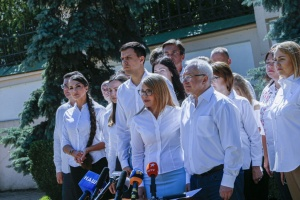 """""""Батьківщина"""" назвала свого кандидата у мери Києва"""