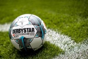 Стал известен день старта нового футбольного сезон немецкой Бундеслиги