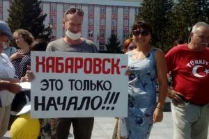 """""""Хабаровськ – це лише початок"""": в Росії не вщухають протести"""