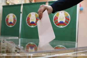 ЦИК Беларуси объявил окончательные итоги выборов