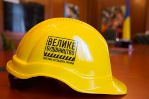 Зеленський привітав будівельників з професійним святом