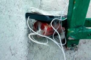 В центре Киева изъяли взрывчатку