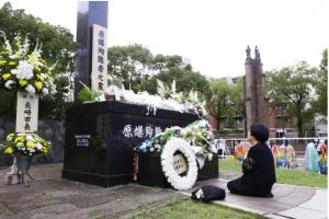 У Японії вшанували пам'ять жертв атомного бомбардування Нагасакі