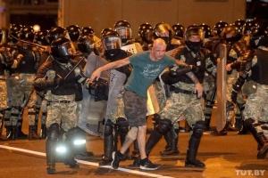Штаты призвали власти Беларуси не применять насилие против демонстрантов