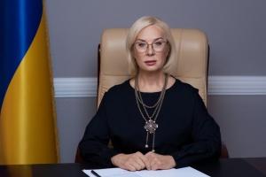 Омбудсмен закликає Олену Зеленську взяти під патронат родини бранців Кремля