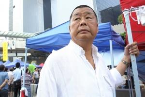 В Гонконге по новому закону КНР арестовали медиа-магната