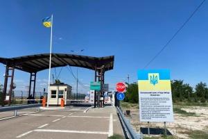 Админграницу с оккупированным Крымом за сутки пересекло 358 человек