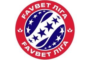 УПЛ затвердила календар першого кола футбольного сезону-2020/2021