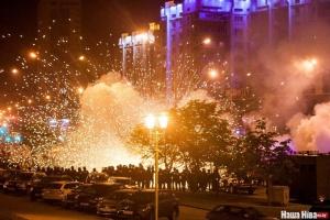 У Чехії заперечують, що постачали до Білорусі світлошумові гранати