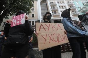 Протесты под Посольством Беларуси в Киеве: полиция составила админпротоколы на 5 человек