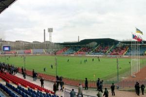 «Маріуполь» усі матчі першого кола сезону-2020/21 зіграє на виїзді